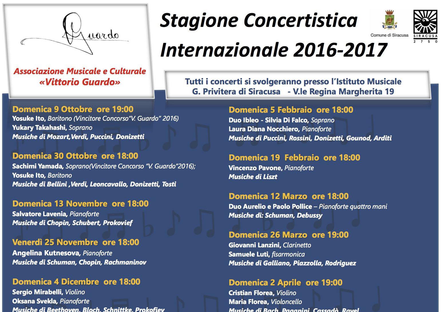 STAGIONE CONCERTISTICA 2016/2017
